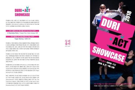 DURI Dance Theatre of Seoul sets the ACT showcase